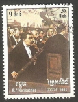 Stamps : Asia : Cambodia :  Kampuchea - 564 - Año Internacional de la música, Orquesta