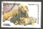 Stamps : Asia : Cambodia :  Perro de raza