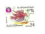 Stamps Asia - Yemen -  Fauna PECES  Dragon Fish