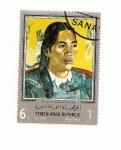 Stamps Yemen -  PINTURA  Gauguin