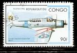 Sellos de Africa - República del Congo -  AVIÒN  MILITAR