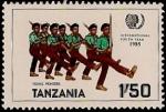Sellos del Mundo : Africa : Tanzania : Año Internacional de la juventud