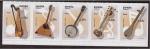 Sellos de Europa - España -  serie- instrumentos musicales