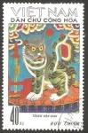 Stamps : Asia : Vietnam :  Gato
