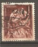 Stamps Spain -  IV CENTENARIO DE LA REFORMA TERESIANA