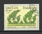 Stamps Laos -
