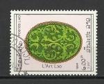 Sellos de Asia - Laos -