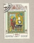 Stamps Russia -  Miniatura del evangelio Ostomirov