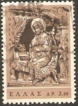 Stamps Greece -  905 - Iglesia de San Nicolas de Galixidi