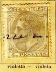 Sellos del Mundo : Europa : España : Alfonso XII Ed 1878