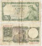 monedas del Mundo : Europa : España :  Cinco pesetas