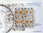 Stamps Portugal -  HERENCIA ÁRABE EN PORTUGAL