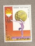 Stamps North Korea -  Medallas Oro Juegos Olímpicos Montreal