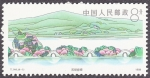 Stamps China -  CHINA - El Lago Occidental de Hangzhou
