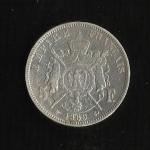 monedas del Mundo : Europa : Francia :  Napoleon III  (reverso)