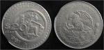 monedas del Mundo : America : México :  CULTURA MAYA