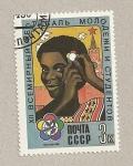 Sellos de Europa - Rusia -  Festival Mundial Juventud, Moscú