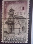 Sellos de Europa - España -  Ed:2235- 125 Aniversario del Sello Español-Capilla de Marcus-Barcelona