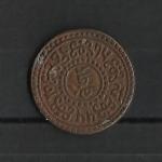 monedas de Asia - China -  TIBET