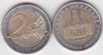 monedas del Mundo : Europa : Alemania :  SAARLAND