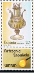 Sellos de Europa - España -  Edifil  2945  Artesanía española.  Vidrio.