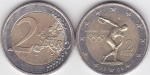monedas de Europa - Grecia -  ATHENAS 2004 DISCOBOLO