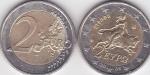 monedas del Mundo : Europa : Grecia :  PERSONAJE DE LA MITOLOGÍA GRIEGA
