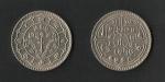 monedas del Mundo : Asia : Nepal :  1 Rupia / 2036 (1979)