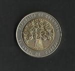 monedas del Mundo : America : Colombia :  El arbol de Guacari.