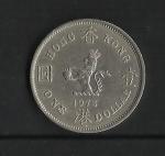 monedas de Asia - Hong Kong -  Elizabeth II / Reverso.