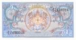 monedas de Asia - Bhután -  BILLETE DE BHUTAN