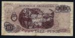 monedas de America - Argentina -  Cataratas del Iguazu