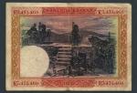 monedas de Europa - España -  La silla de Felipe II - El Escorial
