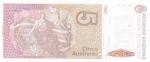 monedas de America - Argentina -  BILLETE DE ARGENTINA- Justo José de Urquiza