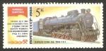 Stamps Russia -  5348 - Locomotora de la II Guerra Mundial