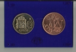 monedas de Europa - España -  Asi nace una moneda./ Pruebas / Reverso.