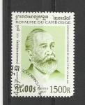 Stamps Laos -  E.Von Stephan