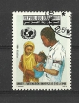 Stamps Africa - Djibouti -  unicef