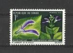 Sellos de Africa - República del Congo -  acanthaceae