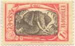 Stamps : Africa : Ethiopia :  ETHIOPIE