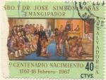 Sellos de America - El Salvador -  Jose Simeon