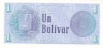 monedas del Mundo : America : Venezuela :  BILLETE DE VENEZUELA- BOLÍVAR