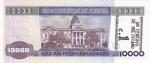 monedas de America - Bolivia -  BILLETE DE BOLIVIA