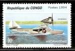 Sellos de Africa - República del Congo -  E-59  AVIÒN  RUSO