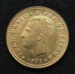 monedas de Europa - España -  REEY JUAN CARLOS