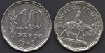 Monedas de  -  -  Moneda Argentina