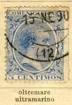 Sellos del Mundo : Europa : España : Alfonso XIII Ed 1889
