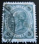 Stamps Europe - Austria -  KAIS KOENIGL OESTERR POST
