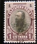 Stamps Bulgaria -  .