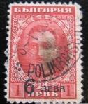 Stamps Bulgaria -  zar Boris III